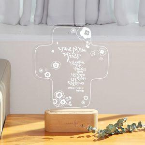 [노아아트] 진 아크릴 LED 램프 2 사랑